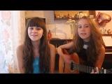 девушки классно поют,красивый голос,круто поют,кавер,шикарный голос,талант ,cover