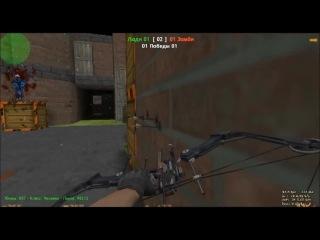 Обзор [New] Сервера Zombie [CSO]-[4.3] CS 1.6