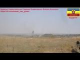 Казаки из Град-П и 152 мм гаубицы Мста-Б снесли блокпост нацгвардии Лутугино