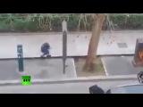 (18+) Очевидец снял убийство полицейского в ходе нападения на парижскую редакцию