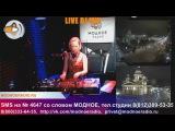 DJ Helga Hayes Lost in Amsterdam 003