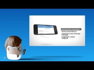 Мобильное приложение «МЕД-инфо» — ваш незаменимый помощник в вопросах медицины и здоровья