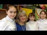 «Наш веселий дружний клас!!!!!!!!!» под музыку Дмитро і Назарій Яремчуки, Жанна Боднарук - В