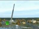 2yxa ru Snos 150 metrovoy truby na yelektrostancii v Polshe 2cRdg2Qr5t8