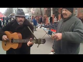Бутырка - Запахло весной (современная обработка из Мариуполя)