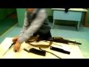 Сборка и разборка АК-105
