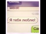 для любимой девочки,для тебя заика моя любимая)))))Маришка