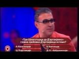 Камеди- кто хочет стать миллионером на Сербском ТВ