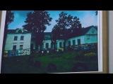 Выставка работ фотохудожников «Богородицк – пойманные мгновенья»