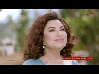 Her Eve Gerek By Dibek Türk Kahvesi Reklamı