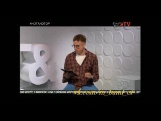 Интервью с M-Band самое смешное;)(Артем Пиндюра,Никита Киоссе,Владислав Рамм,Анатолий Цой)