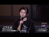 """[VK] BULLET TRAIN ONEMAN """"CHRISTMAS"""" SHOW 3rd Anniversary Special! [5/5]"""