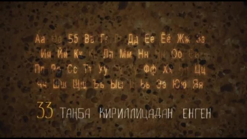 Қазақ тілі-мақтанышымыз (Dimash93-CR9@mail.ru)