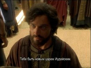 Библейские сказания / Пророк Иеремия. Обличитель царей / Jeremiah (1998)
