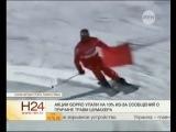 «Новости 24» в 08:30 на «РЕН ТВ» (14.10.2014)