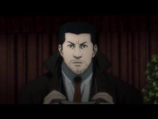 Death Note - Episode 34 - Vigilance