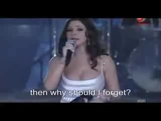 Elissa i miss you arabic song With english translate - YouTube