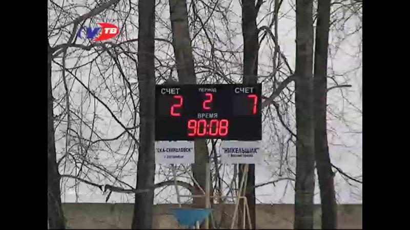 Никельщик - СКА-Свердловск 2015
