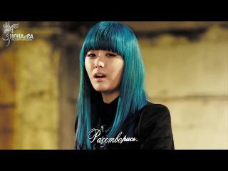 MV Song Ji Eun ft. Bang Yong Guk - Going Crazy (рус.саб)