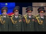 ЛЮБЭ, Хор Пятницкого, Хор Александрова, Шарип Умханов - Гимн Родине!