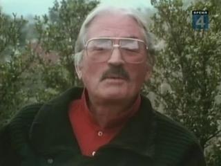 Грегори Пек. Актер, оставшийся самим собой. 1988