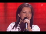Диляра Вагапова - Я солдат (cover 5'NIZZA, на татарском) #Голос 10.10.2014