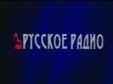 staroetv.su / Реклама №4 (Первый канал 2003)