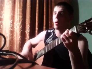 Все бабы суки, бабы бляди песня под гитару