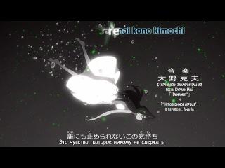 Detective Conan OP 39 Mai Kuraki
