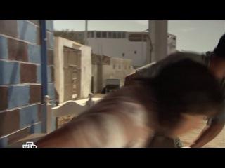 Последнее путешествие Синдбада 1 й сезон 4 я серия