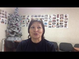 Чуйкина Светлана новогоднее поздравление 2014