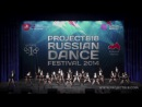 INNASHOWGROUP @ RDF14 Project818 Russian Dance Festival November 1 Moscow 2014