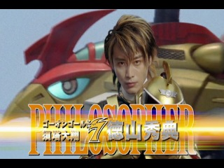 Engine Sentai Go-Onger Clean OP (5 of 6)