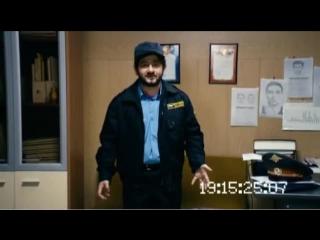 Охранник в интим магазине