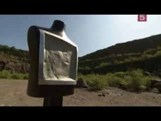 Хоро. Древние открытия / Ancient discoveries (фрагмент передачи)