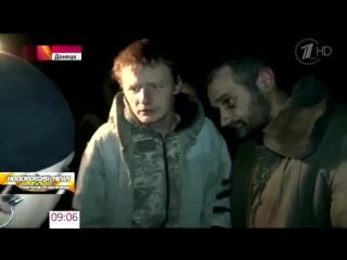 Киев и ДНР обменялись пленными. Сытых укропов поменяли на замученных ополченцев.