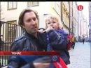 Шведский детский сад..Как из детей делают поколение гомиков и лесбиянок