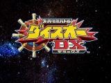Super Sentai Battle: Dice-Ō DX Commercial