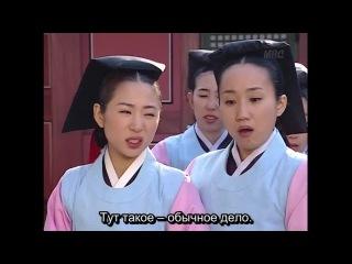 Жемчужина дворца / Великая Чан Гым / Dae Jang Geum / A Jewel in the Palace 33 серия (субтитры)