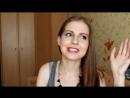 Как познакомиться с девушкой в интернете. Нелогичные советы 2
