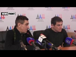 Страшные признания ополченцев, освобожденных из украинского плена...