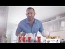 Şevket Çoruh Ofçay Reklamı