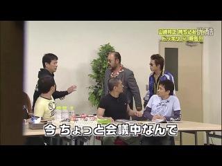Gaki no Tsukai #1060 (2011.06.26) - Yamasaki Pranks Himself
