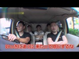 Gaki no Tsukai #1065 (2011.07.31) - Trivia Drive GO! GO!