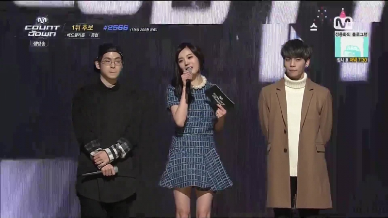 [INTERVIEW] 150122 Mad Clown JongHyun @ M!Countdown