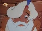 Аладдин (Aladdin) - Любовь амазонки (1 Сезон. 63 Серия)