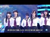 Nogizaka46 - Seifuku no Mannequin+Kimi no Na wa Kibou (MUSIC STATION от 23 января)