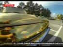 Золотой запорожец (новости СТС Прима Красноярск)