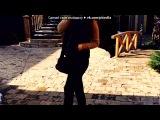 С моей стены под музыку Песня про мою любимую и самую самую лучшую девушку))) - Это тебе, люблю тебя больше всех, до дрожи в сердце, до слез в глазах, до потери души и разума, до выпрыгивания с окна, до потери свободы, до отказа от будущего, всё для тебя....&lt3. Picrolla