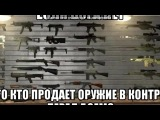 Со стены Counter Strike 1.6 КС CS GO под музыку A$AP Rocky &ampamp Skrillex - Wild For the Night (feat. Birdy Nam